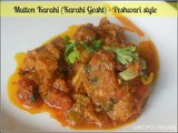 Mutton Karaahi recipe | Kadahi Gosht