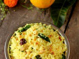 Dabbakaya pulihora, rough lemon flavored rice