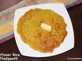 Leftover Rice Thalipeeth or Bhaatache Thalipeeth