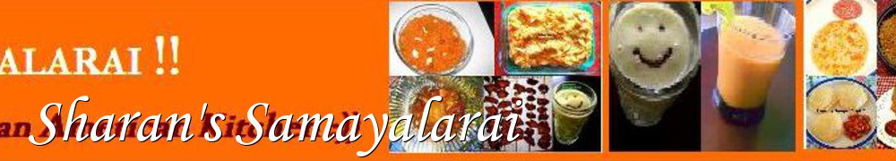 Very Good Recipes - Sharan's Samayalarai