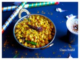 Chana Sundal / Tempered Chick peas