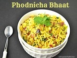 Phodnicha Bhaat - Spicy Tempered Leftover Rice