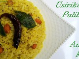 Amla Rice recipe - Usirikaya Pulihora - How to make Amla Rice