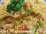 Carrot peas pulao recipe - gajar matar pulao recipe in hindi