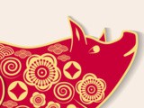 Year of the Pig Activities for Kids