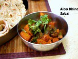Aloo Bhindi Sabzi | How to make Aloo Bhindi Sabzi
