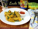 Lauki Nu Muthia | How to make Steamed Bottle Gourd Muthiya