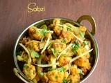 Cauliflower Capsicum Sabzi / Cauliflower Sabzi - Easy Side Dish For Chapathi