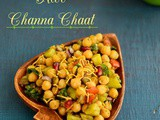 Channa Chaat | Aloo Channa Chaat Recipe | Chickpeas Chaat Recipe