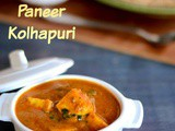 Paneer Kolhapuri Recipe | Easy Paneer Recipe | No Onion No Garlic Curry Recipe
