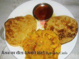 Besan Ka Chilla Recipe in Marathi