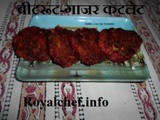 Carrot Beetroot Cutlet Recipe in Marathi