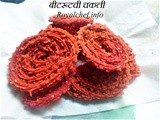 Colorful Beetroot Chakli Recipe in Marathi