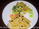 Dhaba Style Cheese Anda Bhurji Recipe in Marathi