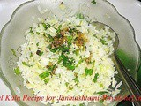 Gopal Kala Recipe for Janmashtami in Marathi