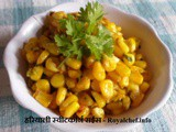 Hariyali Sweet Corn Rice Recipe in Marathi