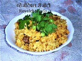 Italian Vegetable Risotto Recipe in Marathi