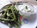 Lemon Pepper Green Beans Salad Recipe in Marathi