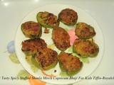 Punjabi Tasty Spicy Stuffed Shimla Mirch Capsicum Bhaji For Kids Tiffin