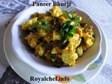 Simple Recipe for making Paneer Bhurji