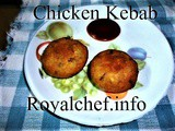 Sukha Meva Chicken Keema Kabab Recipe in Marathi