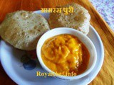 Tasty Aamras Puri Recipe in Marathi