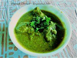 Tasty Pahadi Chicken Recipe in Marathi