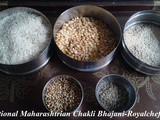 Traditional Maharashtrian Chakli Bhajani Recipe in Marathi