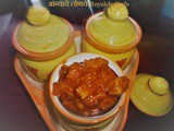 Traditional Maharashtrian Mango Pickle Recipe in Marathi