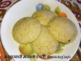 Upvasachi Idli Recipe in Marathi