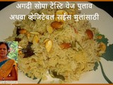 Vegetable Rice Veg Pulao Vegetable Pulao For Kids Recipe In Marathi