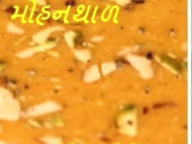 Very good recipes of salad from tasty gujarati food recipes in very good recipes of salad from tasty gujarati food recipes in gujarati language forumfinder Image collections