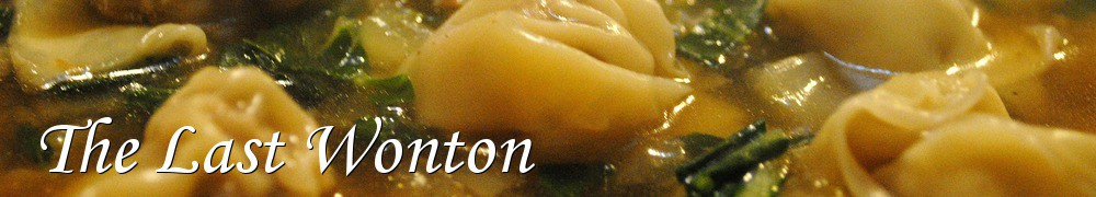 Very Good Recipes - The Last Wonton