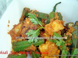 Bhindi Aur Paneer Masala a/s Lady Finger and Paneer