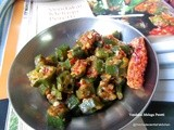 Vendakai Melugu Peretti or Spicy Fried Okra