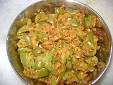 Bell pepper and Gram flour vegetable (shimla mirch and besan sabzi )
