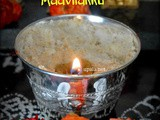 Maa vilakku Maavu Recipe/Rice flour lamp and Poojai Procedures