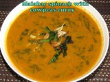 Malabar spinach with cow-peas curry i Basale Alasande Sambar i