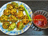 Spinach and Rice Pakora Recipe -Chawal aur Palak Pakoda- Rice and Spinach Fritters Recipe, How to make Spinach and Rice Pakora -Rice and Spinach Fritters