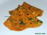 Methi Roti / Tepla / Chapati Recipe