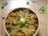 Green peas masala  - step by step