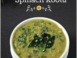 Spinach with lentils recipe  | spinach dal recipe - step by step