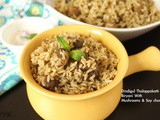Dindigul Thalappakkati Biryani With Mushrooms and Soy Chuncks | Vegetarian Biryani