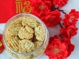 Oatmeal Desiccated Coconut Cookies椰蓉燕麦酥饼