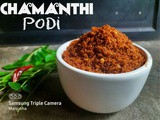 Thenga Chammanthi Podi |Roasted Coconut Chutney Powder Kerala style|ചമ്മന്തി പൊടി