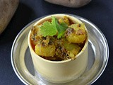 Sukhe aloo ki subzi/ Spicy potato stir fry